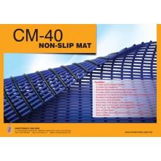 Antislip/ Antifatigue Mat